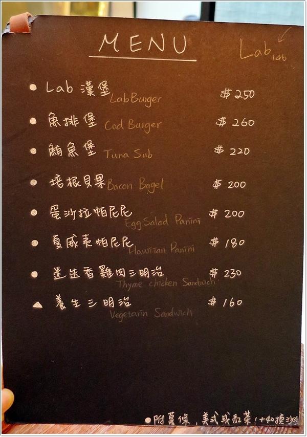 Lab咖啡18.JPG