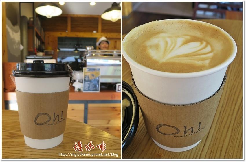 握咖啡06.jpg
