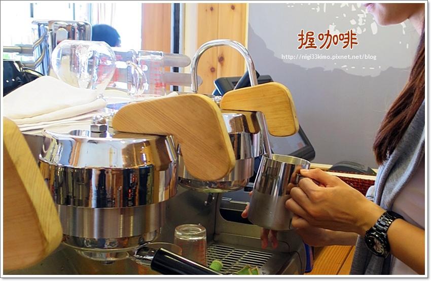 握咖啡09.JPG
