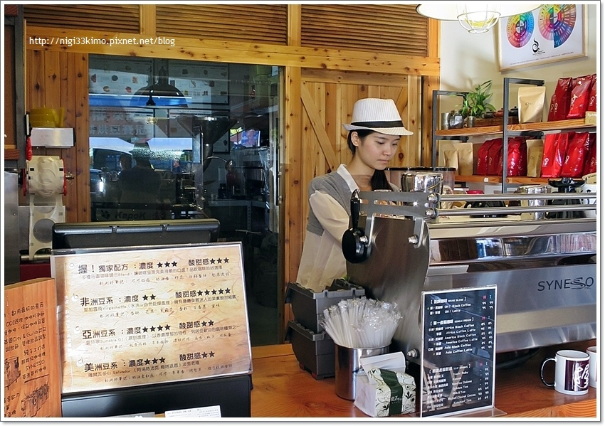 握咖啡16.JPG