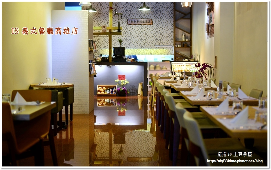 IS義式餐廳04.JPG