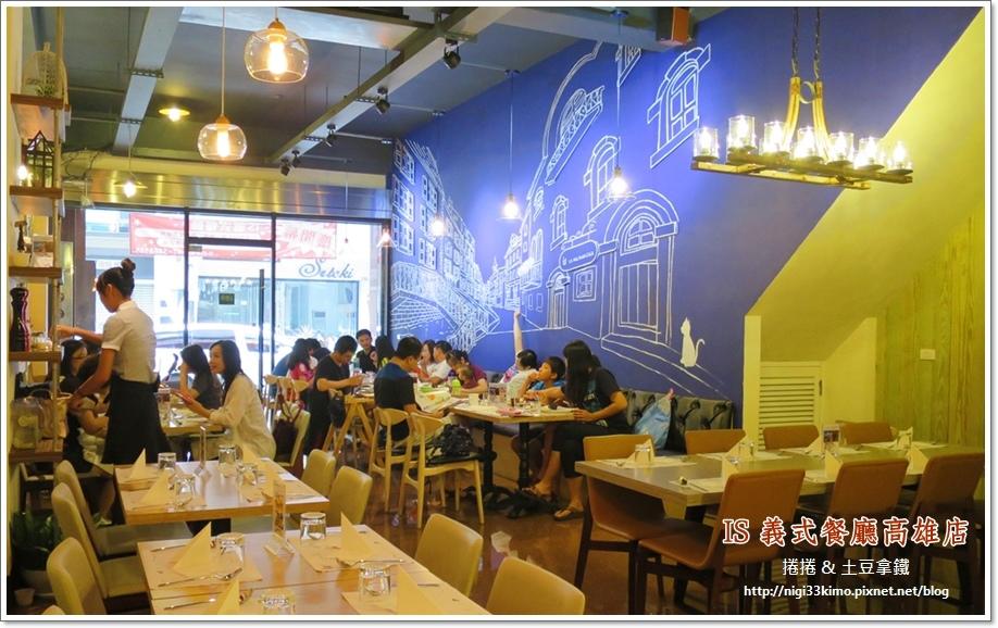 IS義式餐廳05.JPG