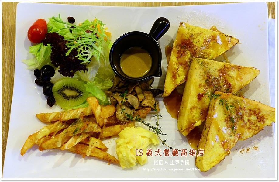 IS義式餐廳09.JPG