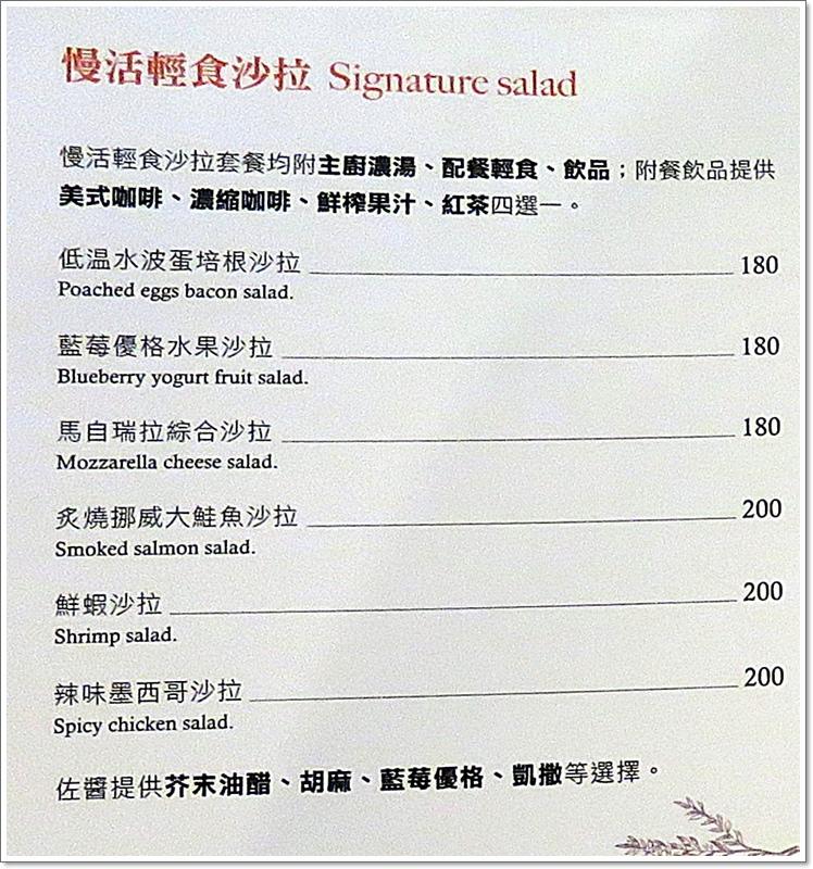 IS義式餐廳16.JPG