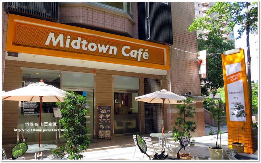 Midtown cafe 02.JPG