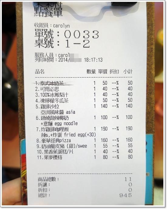 樂樂將23.JPG