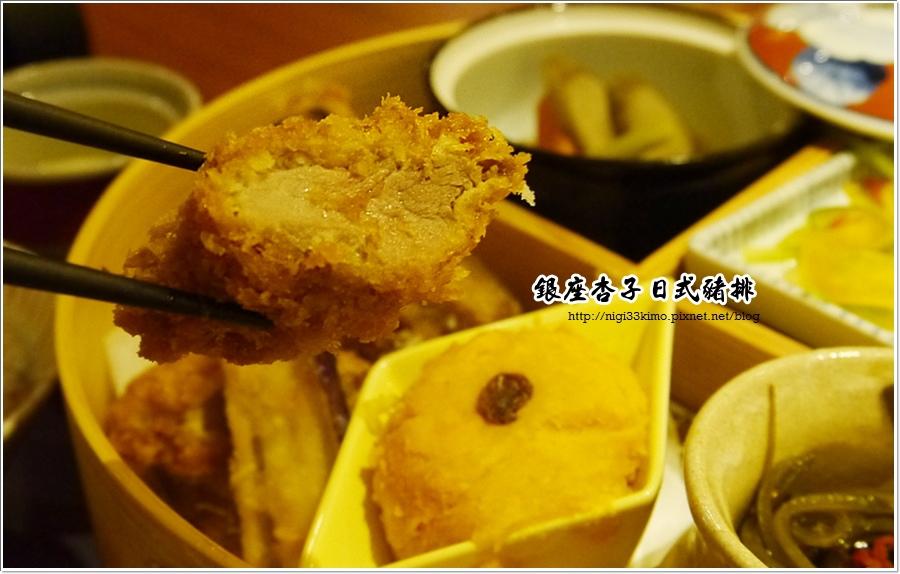 銀座杏子豬排3