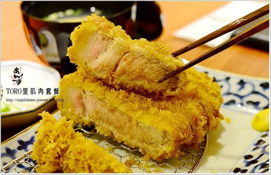 銀座杏子豬排11