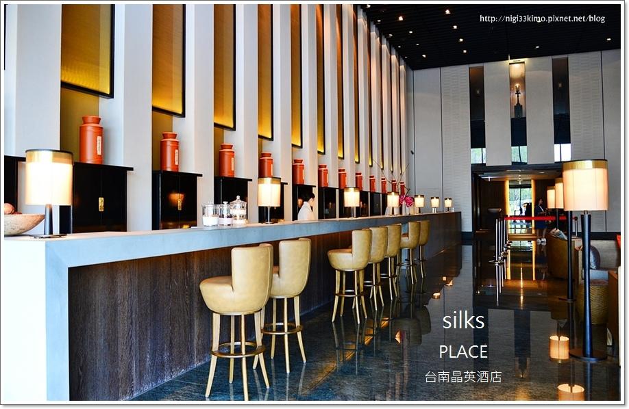 台南晶英酒店01.JPG