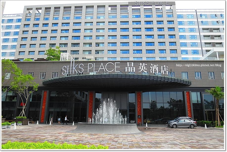 台南晶英酒店02.JPG