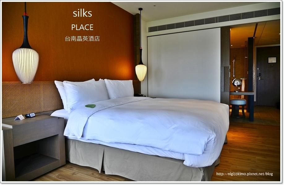 台南菁英酒店房間07.JPG