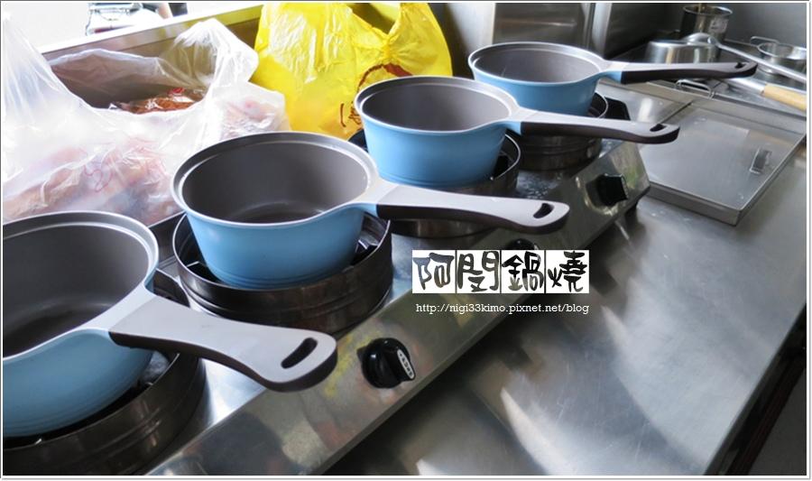 阿閔鍋燒2