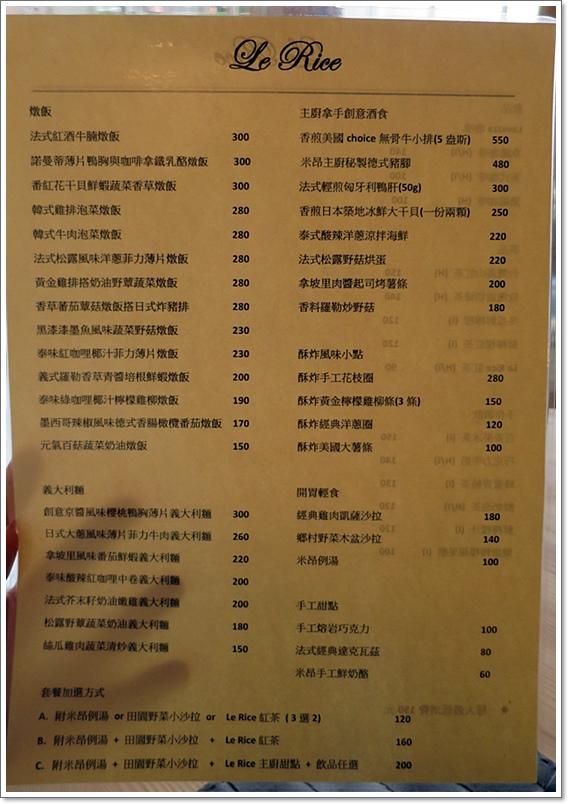 米昂法式燉飯22.JPG