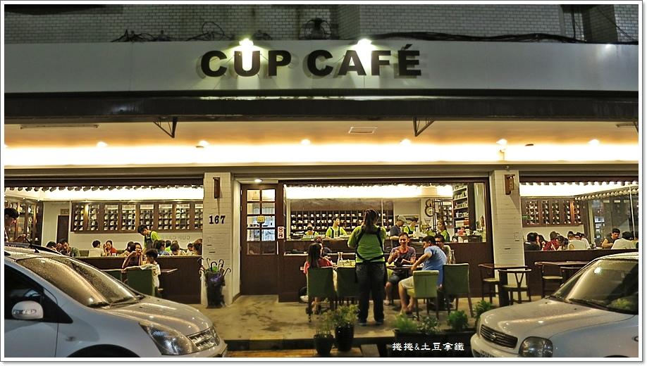 杯子咖啡02.JPG