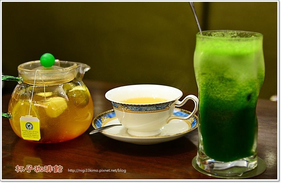 杯子咖啡18.JPG