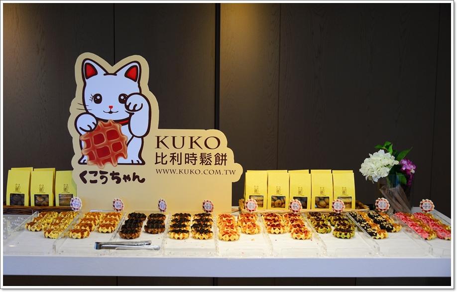 KUKO比利時鬆餅01.JPG