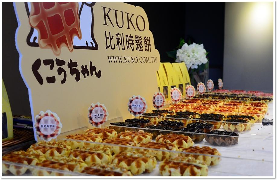 KUKO比利時鬆餅02.JPG