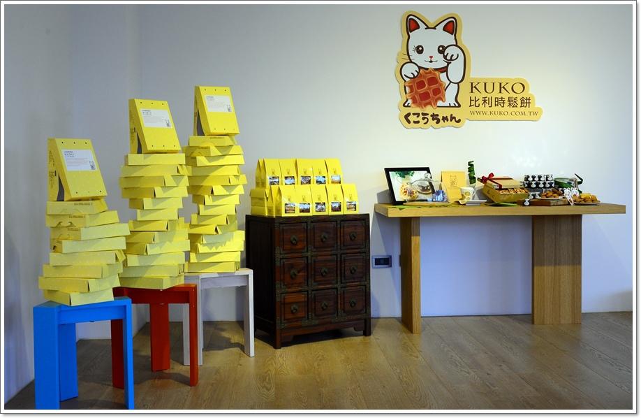 KUKO比利時鬆餅11.JPG