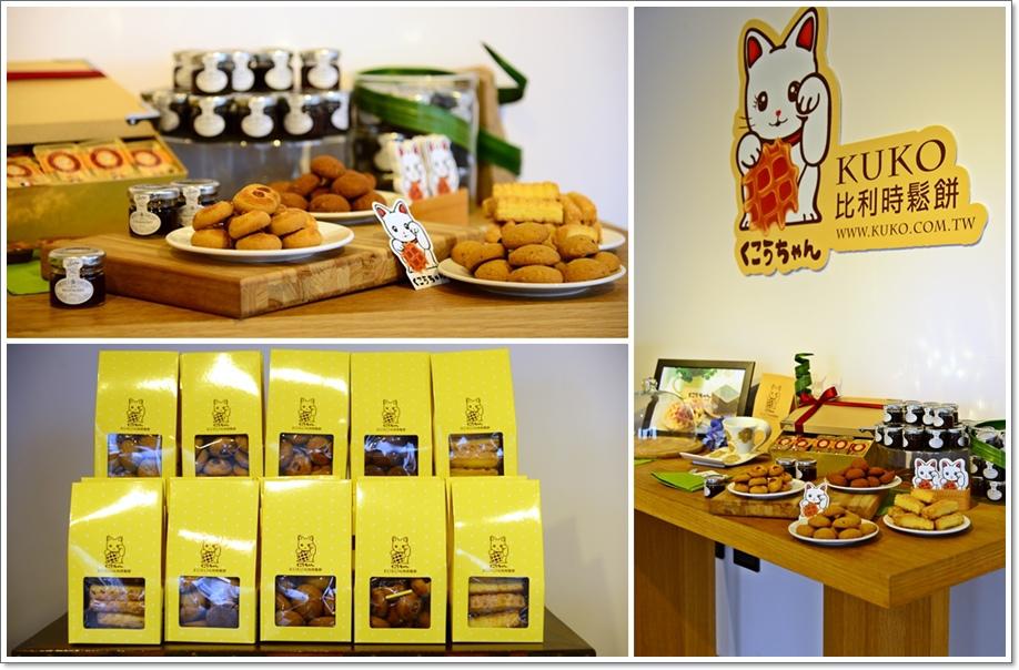 KUKO比利時鬆餅14.jpg