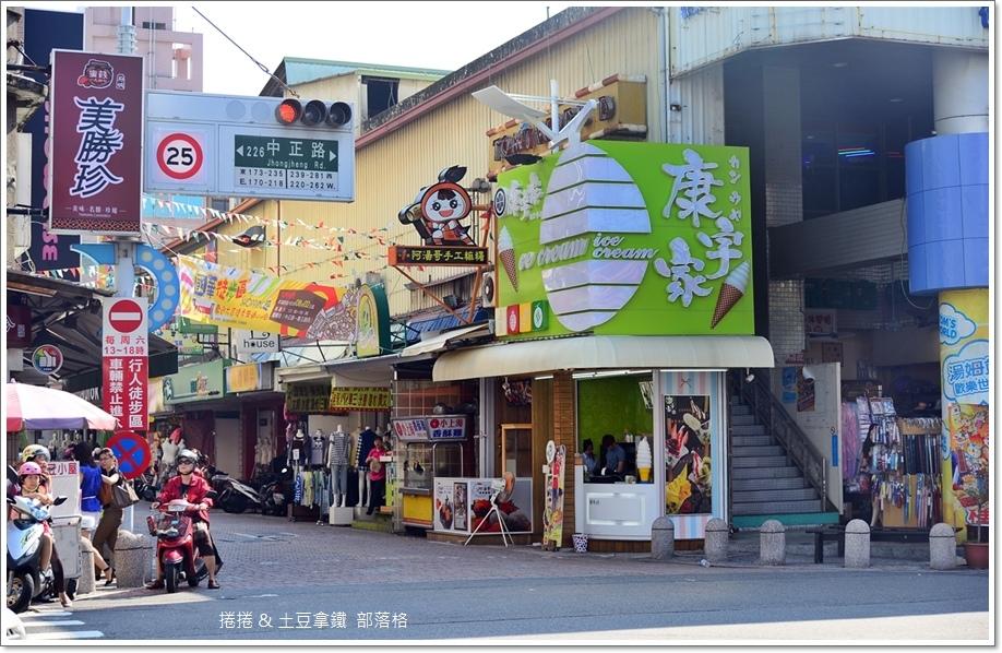 康宇家霜淇淋01.JPG