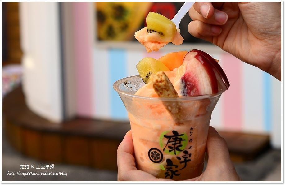 康宇家霜淇淋07.JPG