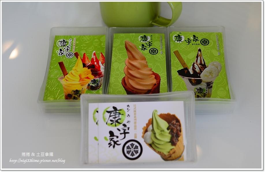 康宇家霜淇淋09.JPG