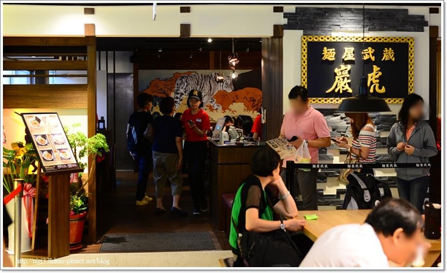 麵屋武藏巖虎店11