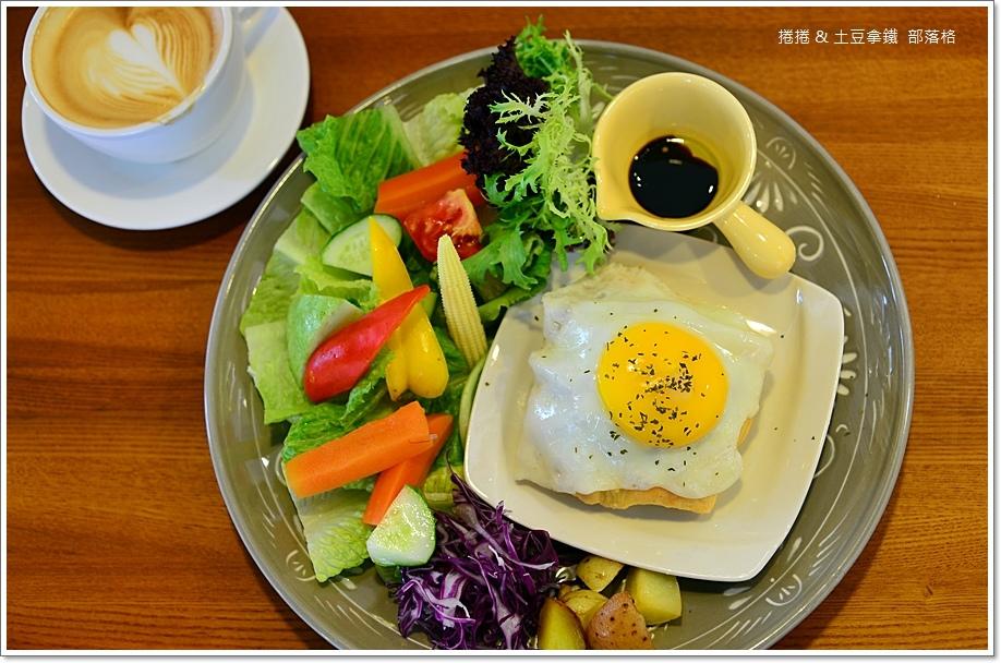 Ki's 27早午餐15.JPG