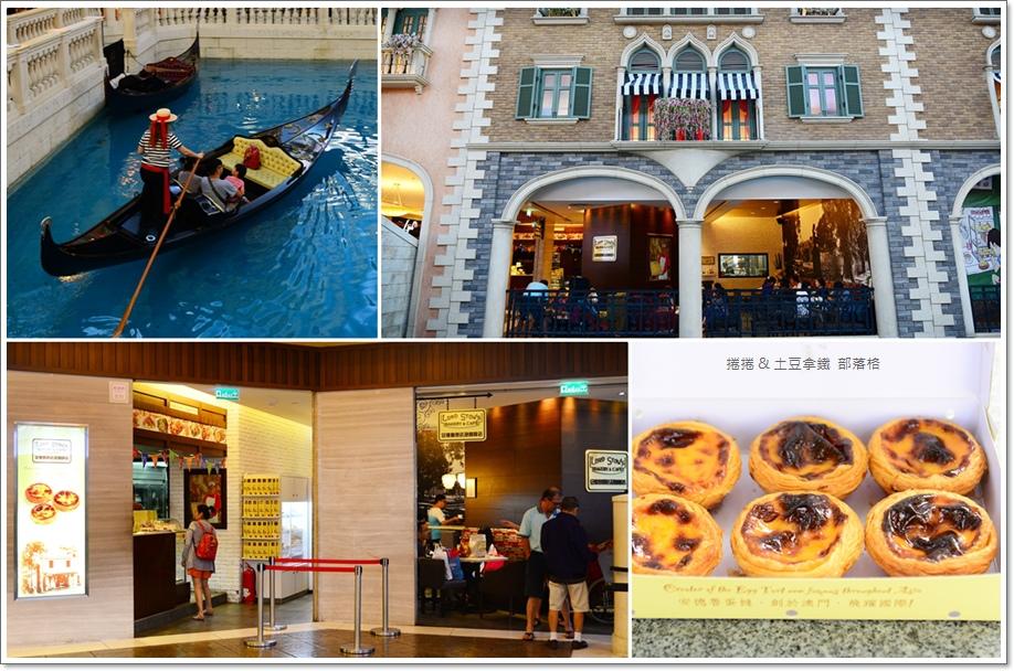 威尼斯人大運河購物中心19.jpg