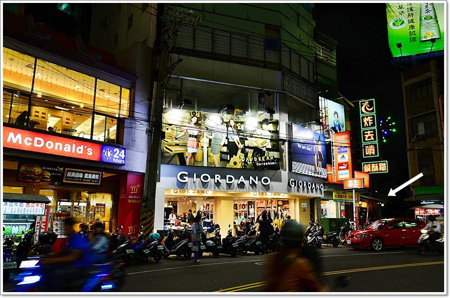 炸去啃鳳山店01.JPG
