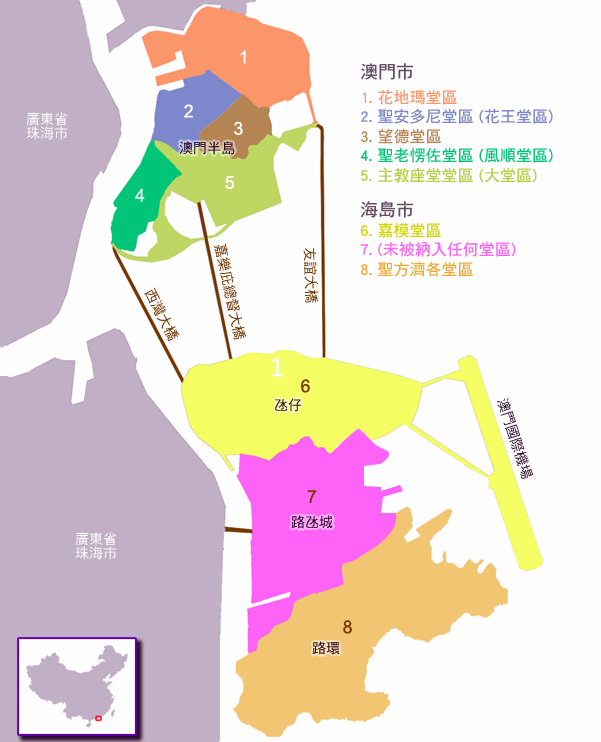 AdministrativeDivisionOfMacao-Chinese