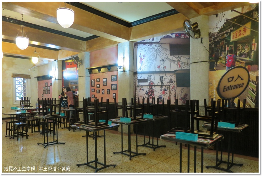翠王香港茶餐廳3