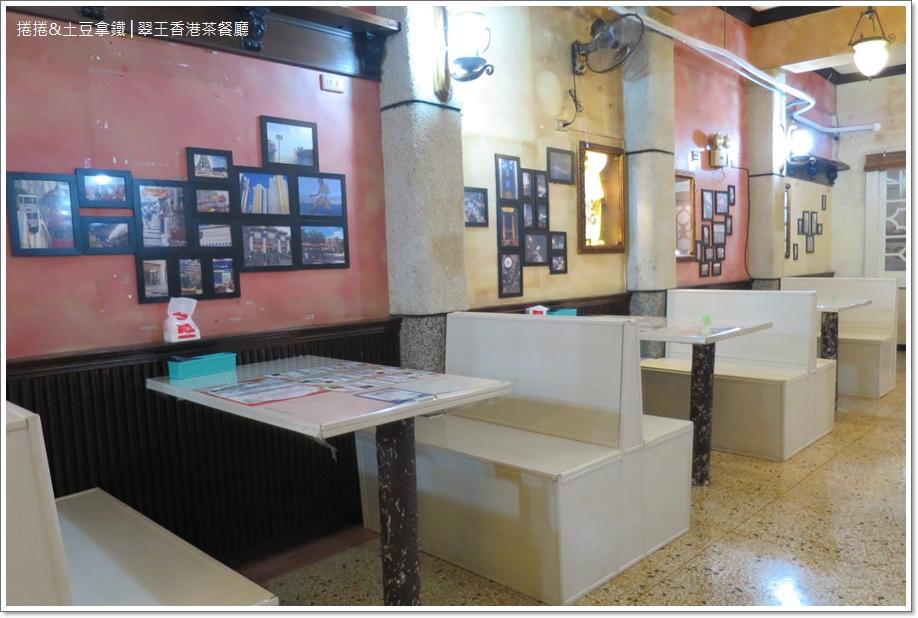翠王香港茶餐廳4