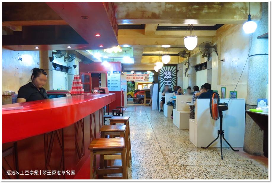 翠王香港茶餐廳6