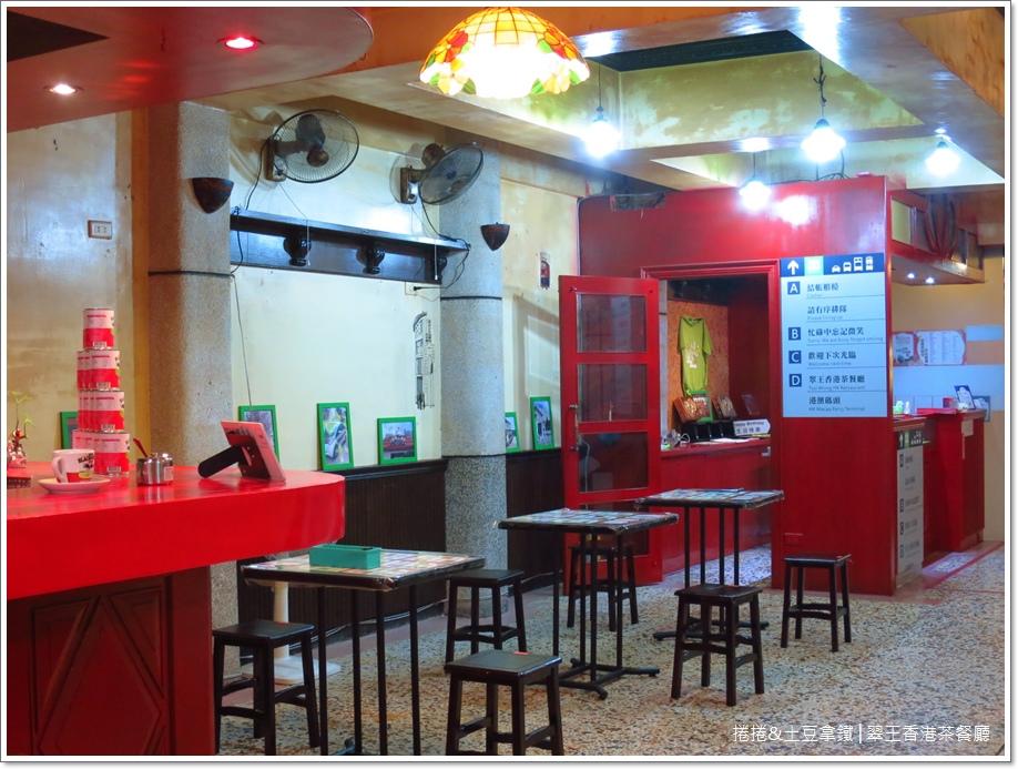 翠王香港茶餐廳7