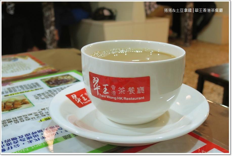 翠王香港茶餐廳8