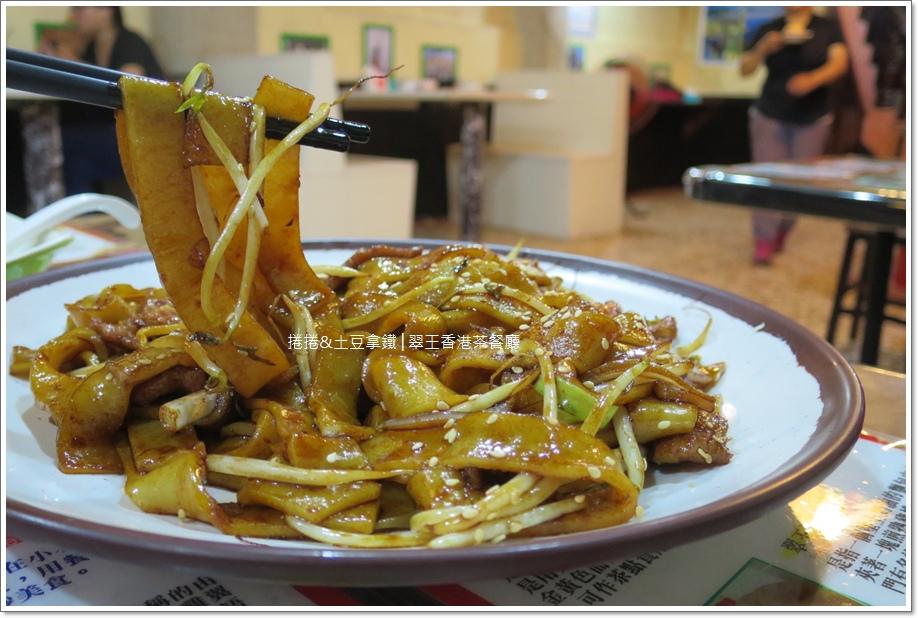 翠王香港茶餐廳9
