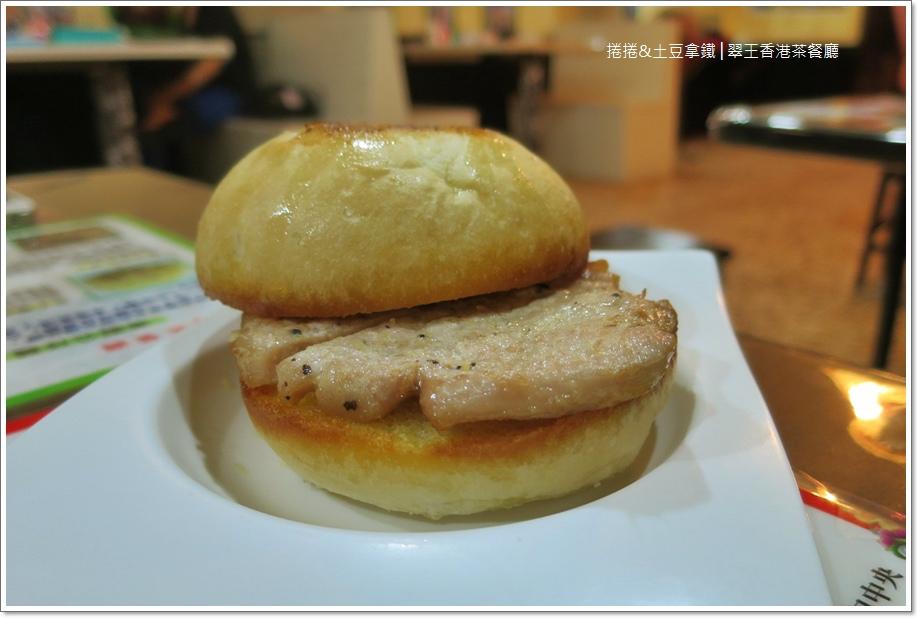 翠王香港茶餐廳11