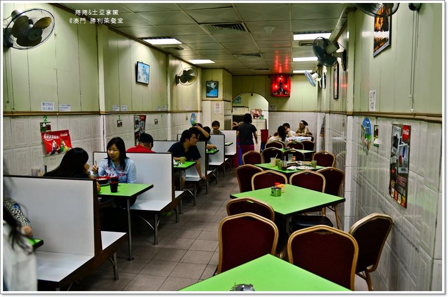 勝利茶餐室02.JPG