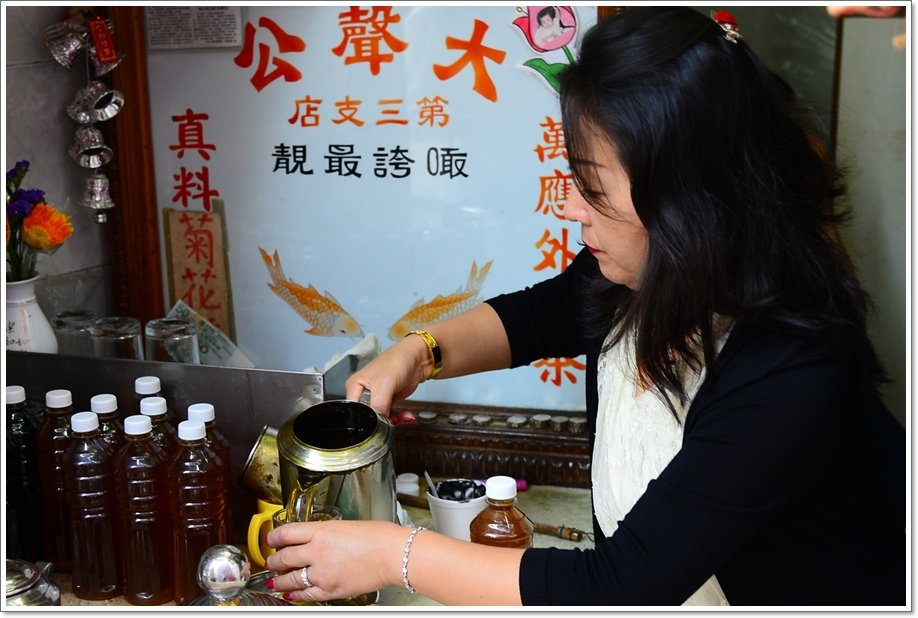 大聲公涼茶03.JPG