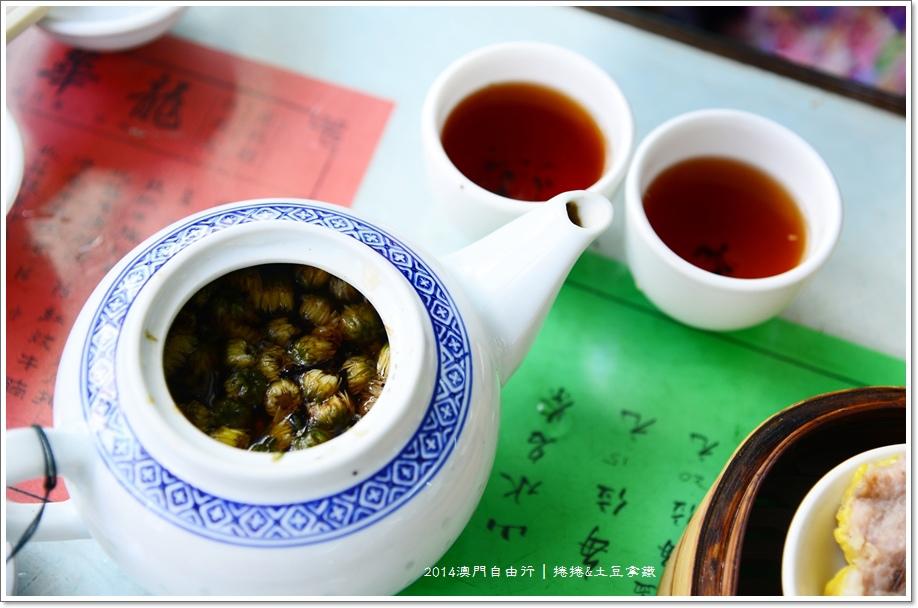 龍華茶樓09.JPG