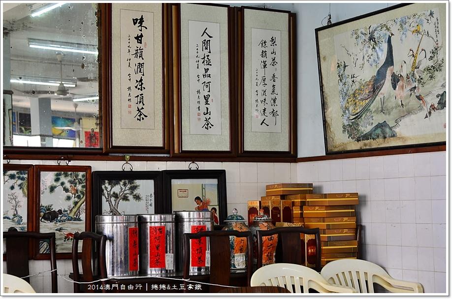 龍華茶樓16.JPG