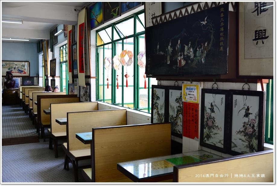龍華茶樓17.JPG