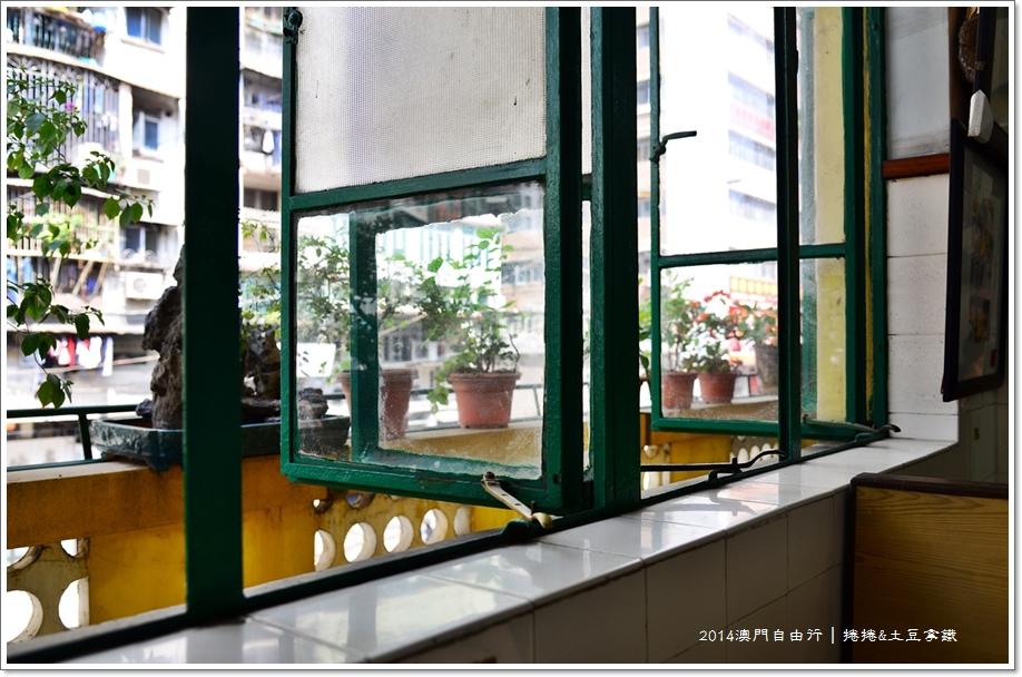 龍華茶樓18.JPG