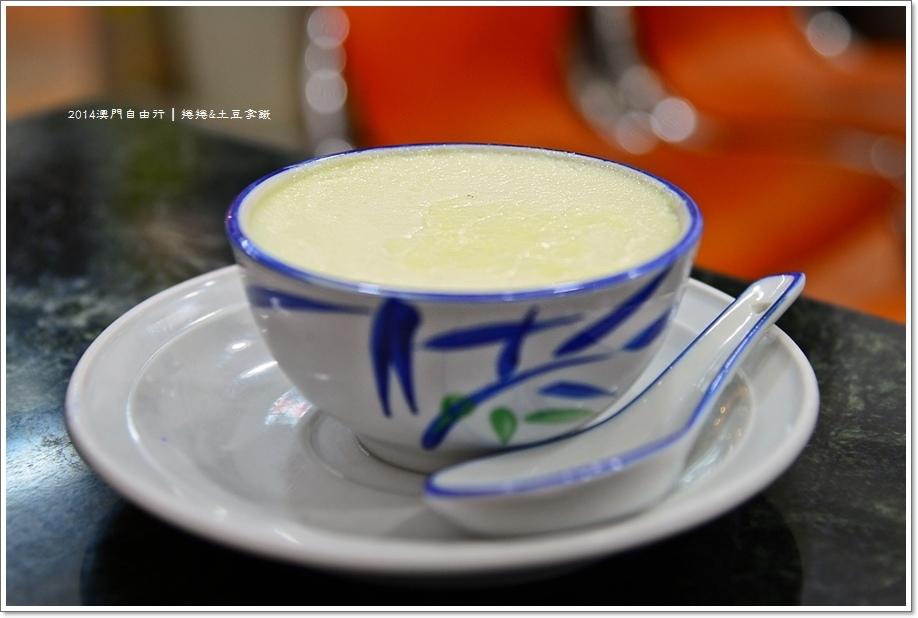 保健牛奶公司05.JPG