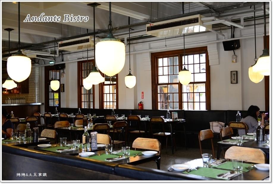 安棠德餐廳05.JPG