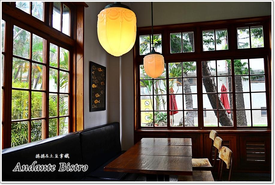 安棠德餐廳10.JPG
