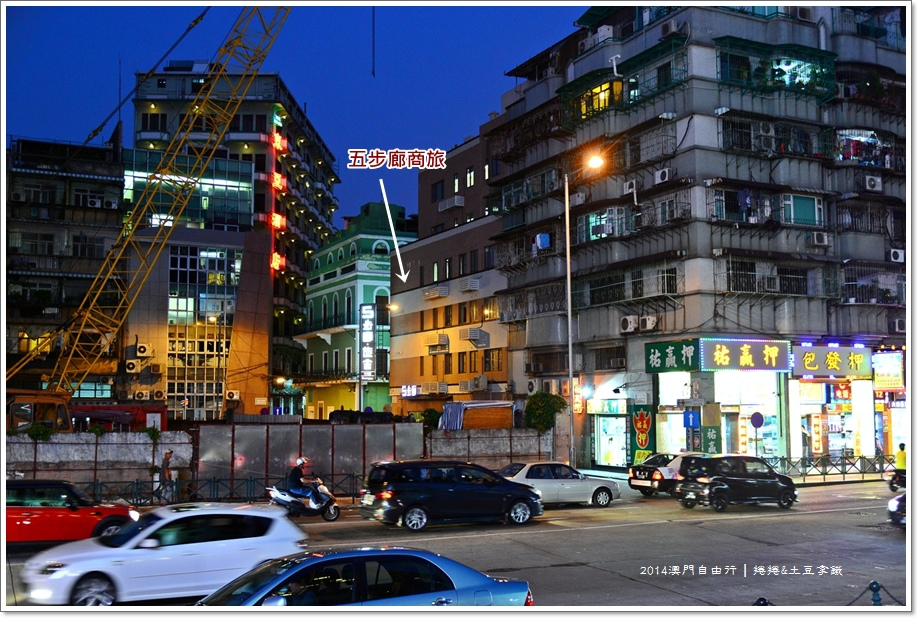 十六埔SOFITEL酒店15.JPG
