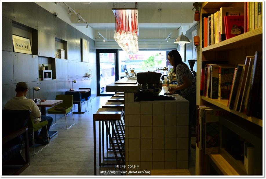 BUFF CAFE1