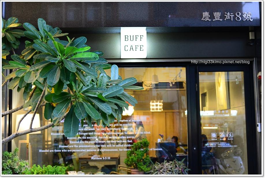 BUFF CAFE7